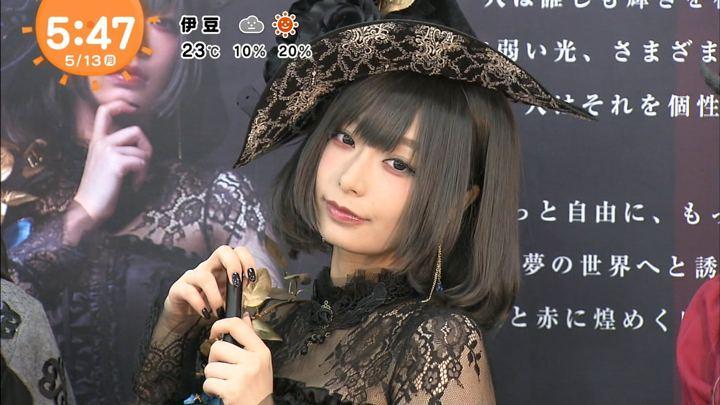 2019年05月13日宇垣美里の画像10枚目