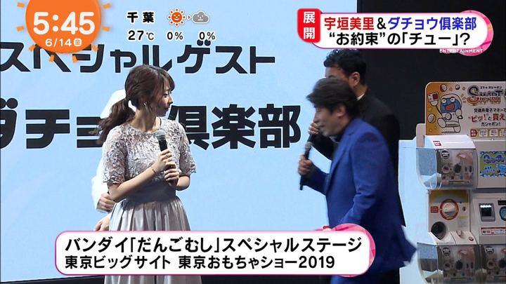 2019年06月14日宇垣美里の画像06枚目