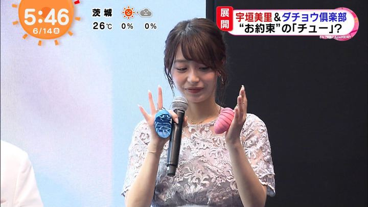 2019年06月14日宇垣美里の画像09枚目