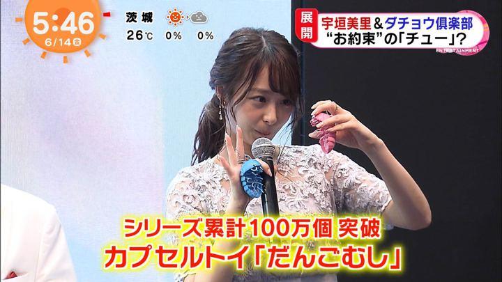 2019年06月14日宇垣美里の画像10枚目