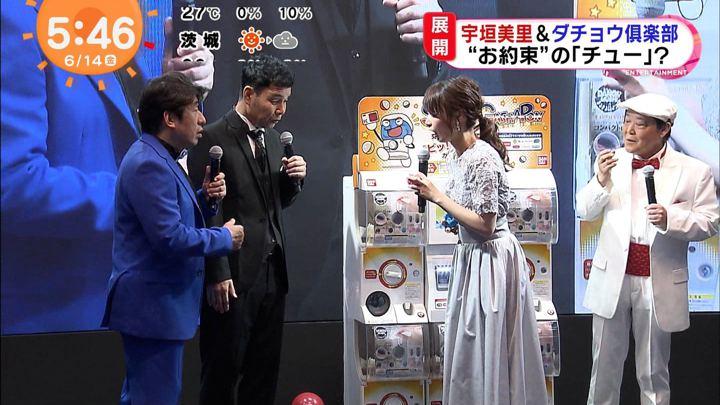 2019年06月14日宇垣美里の画像12枚目