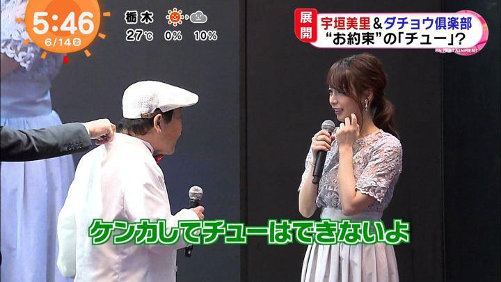 2019年06月14日宇垣美里の画像15枚目