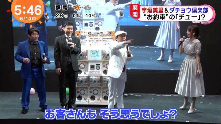 2019年06月14日宇垣美里の画像19枚目
