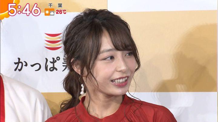 2019年06月18日宇垣美里の画像01枚目