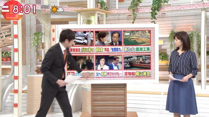 2019年03月05日宇賀なつみの画像03枚目