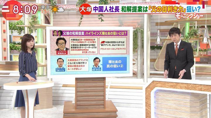 2019年03月05日宇賀なつみの画像04枚目