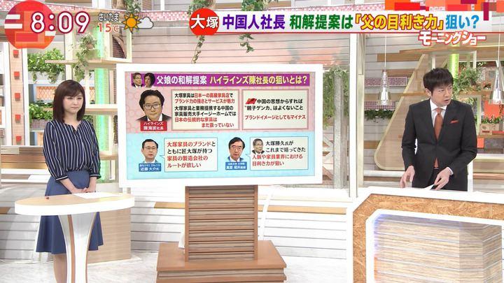 2019年03月05日宇賀なつみの画像05枚目