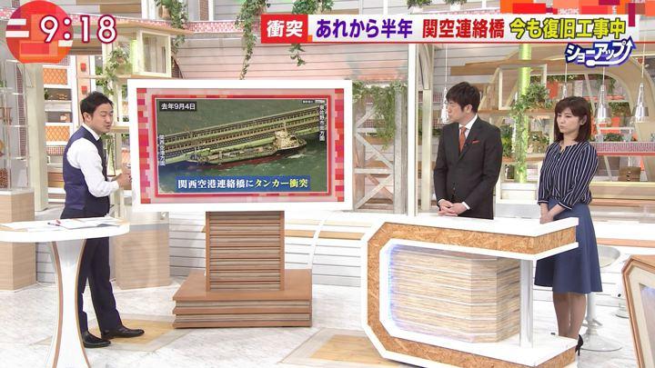 2019年03月05日宇賀なつみの画像08枚目