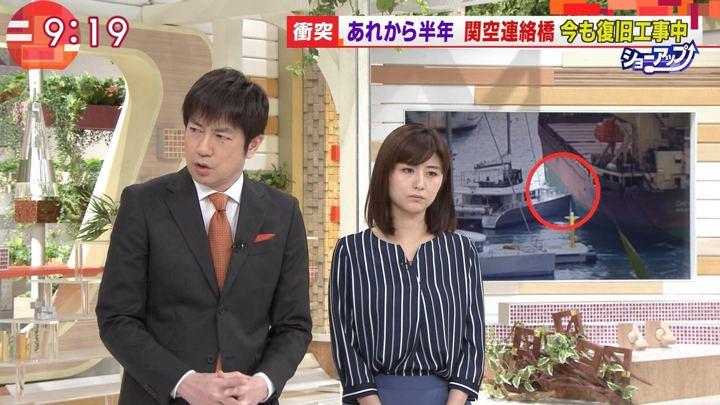 2019年03月05日宇賀なつみの画像09枚目