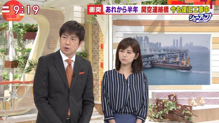 2019年03月05日宇賀なつみの画像10枚目
