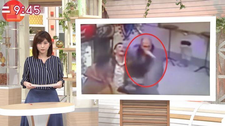 2019年03月05日宇賀なつみの画像16枚目