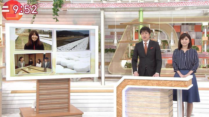 2019年03月05日宇賀なつみの画像19枚目