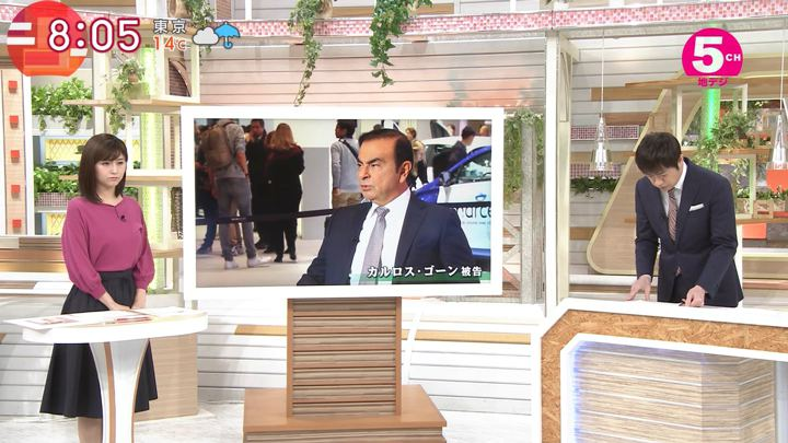 2019年03月06日宇賀なつみの画像02枚目