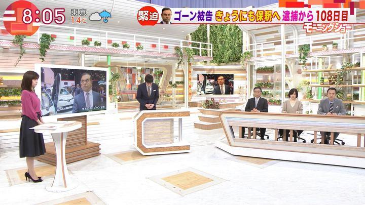 2019年03月06日宇賀なつみの画像03枚目