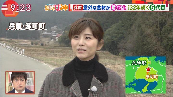 2019年03月06日宇賀なつみの画像11枚目