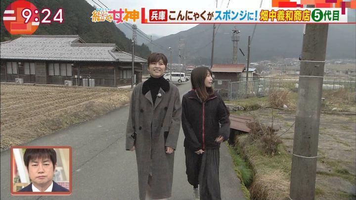 2019年03月06日宇賀なつみの画像12枚目