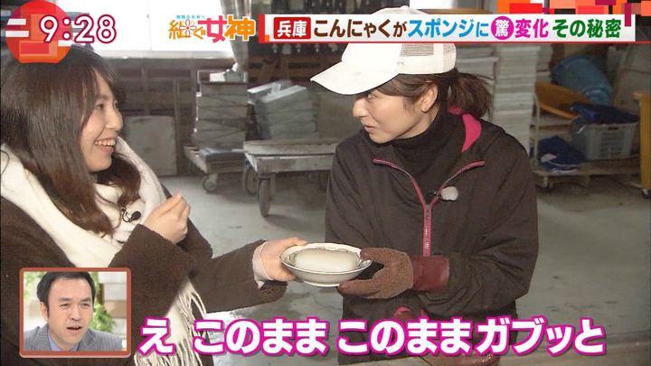 2019年03月06日宇賀なつみの画像23枚目