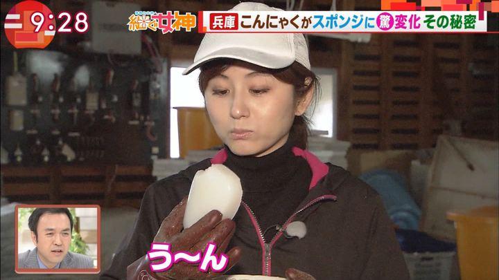 2019年03月06日宇賀なつみの画像25枚目