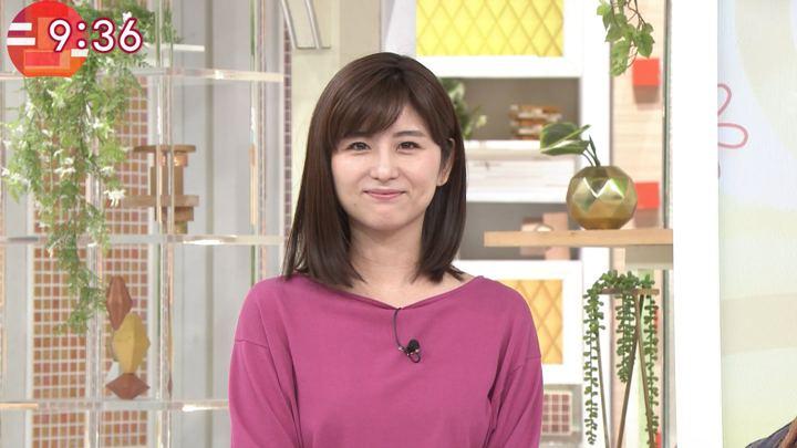 2019年03月06日宇賀なつみの画像33枚目