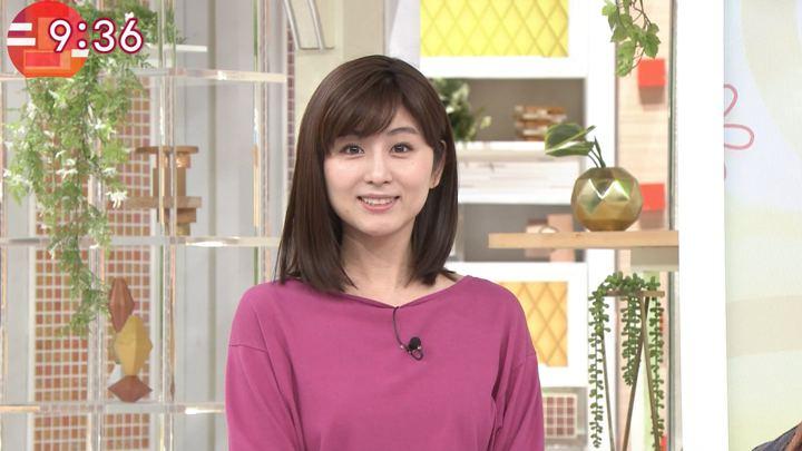 2019年03月06日宇賀なつみの画像34枚目