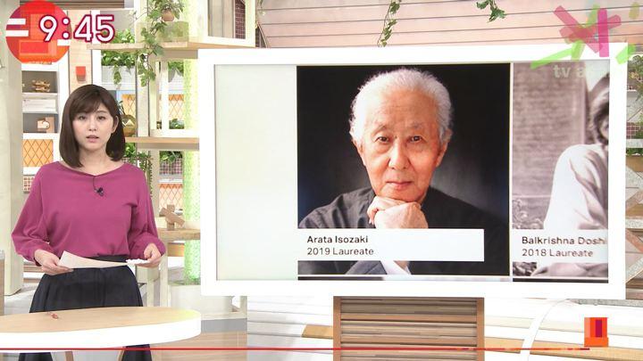 2019年03月06日宇賀なつみの画像36枚目
