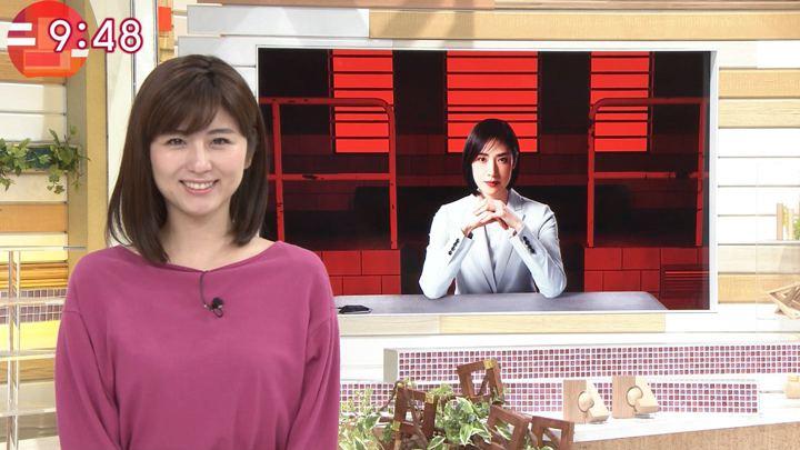 2019年03月06日宇賀なつみの画像38枚目