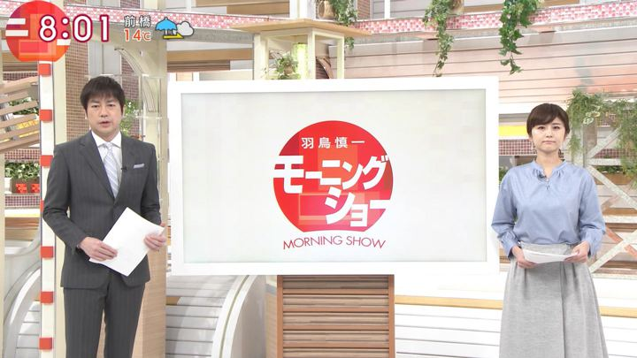 2019年03月07日宇賀なつみの画像01枚目
