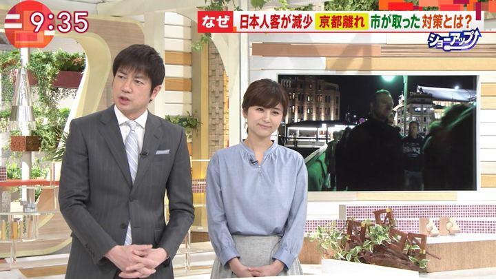 2019年03月07日宇賀なつみの画像13枚目