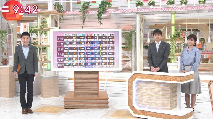 2019年03月07日宇賀なつみの画像19枚目