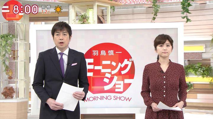 2019年03月08日宇賀なつみの画像01枚目