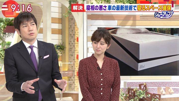 2019年03月08日宇賀なつみの画像11枚目