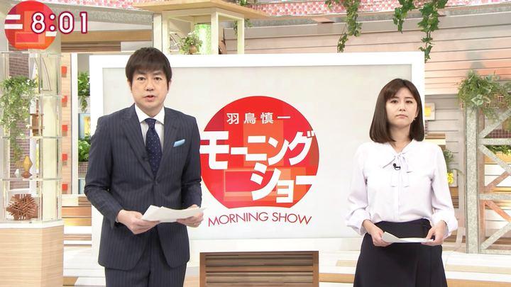 2019年03月11日宇賀なつみの画像01枚目