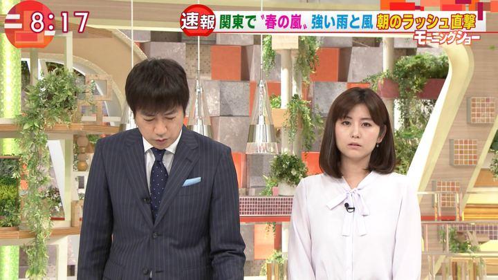 2019年03月11日宇賀なつみの画像04枚目
