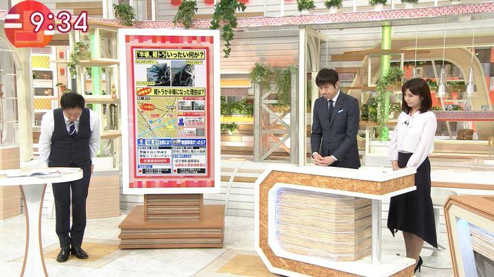 2019年03月11日宇賀なつみの画像09枚目