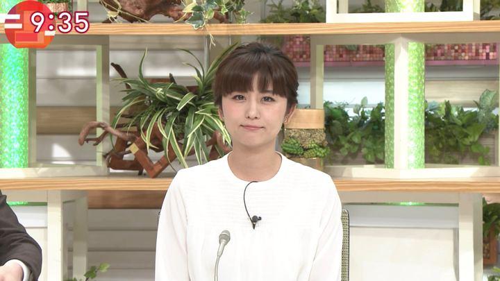 2019年03月14日宇賀なつみの画像12枚目