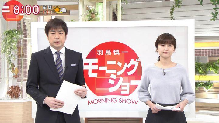2019年03月15日宇賀なつみの画像01枚目