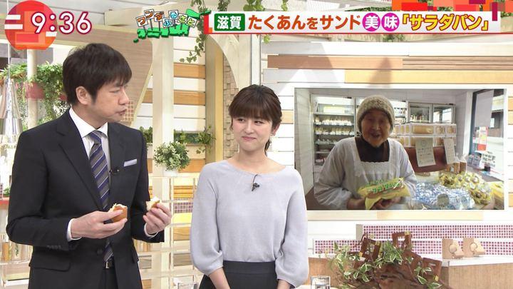 2019年03月15日宇賀なつみの画像15枚目