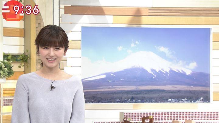 2019年03月15日宇賀なつみの画像16枚目