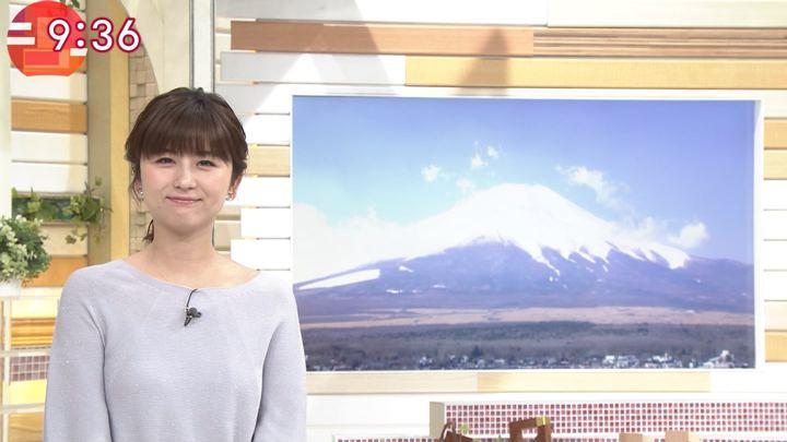 2019年03月15日宇賀なつみの画像17枚目