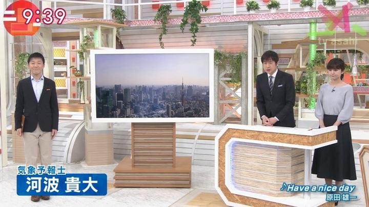 2019年03月15日宇賀なつみの画像18枚目