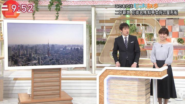 2019年03月15日宇賀なつみの画像23枚目