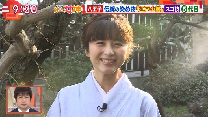 2019年03月20日宇賀なつみの画像32枚目
