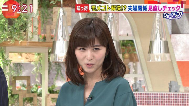 宇賀なつみ 羽鳥慎一モーニングショー (2019年03月26日放送 25枚)