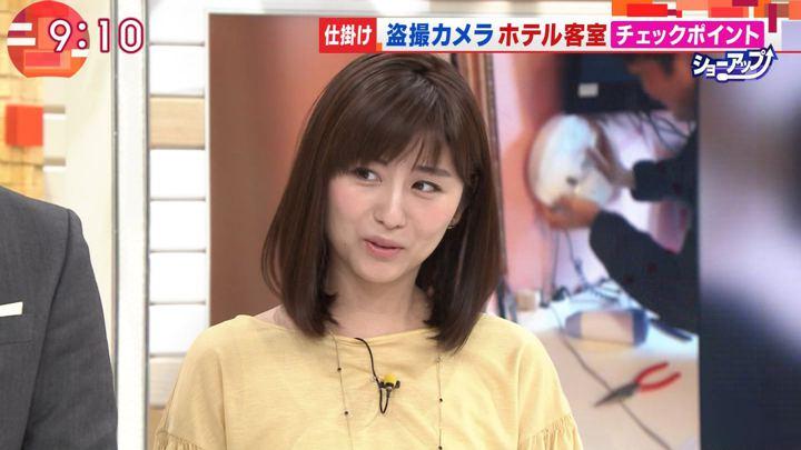 2019年03月27日宇賀なつみの画像10枚目