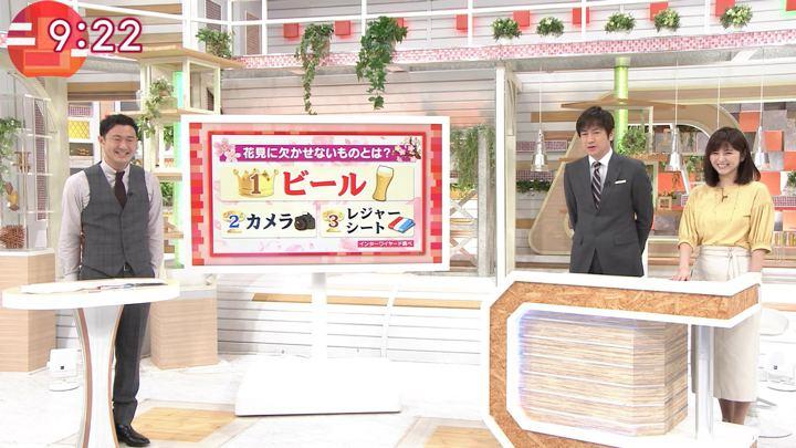 2019年03月27日宇賀なつみの画像13枚目