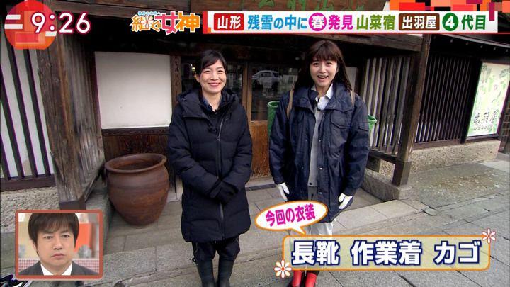 2019年03月27日宇賀なつみの画像20枚目