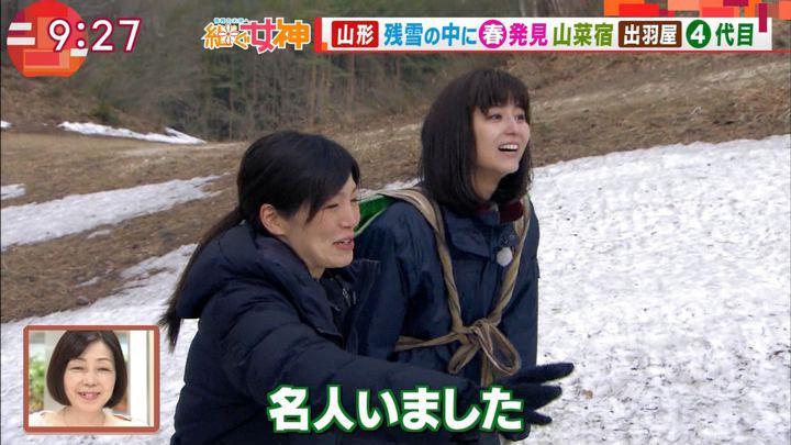 2019年03月27日宇賀なつみの画像24枚目
