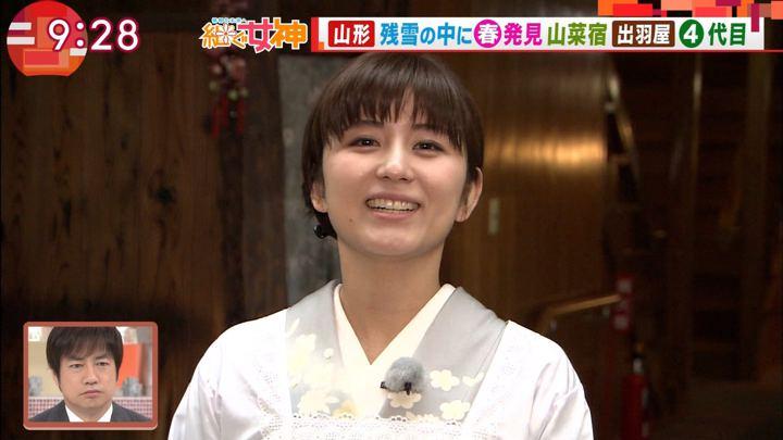 2019年03月27日宇賀なつみの画像27枚目