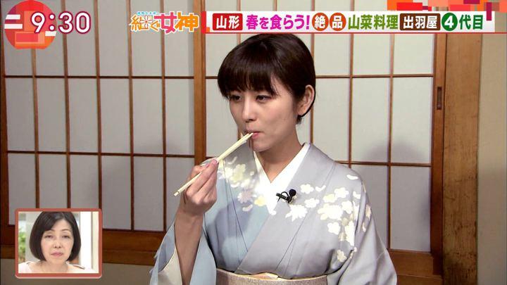 2019年03月27日宇賀なつみの画像34枚目