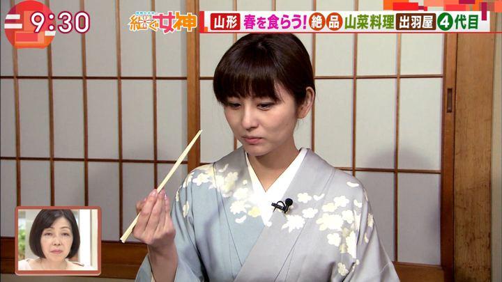 2019年03月27日宇賀なつみの画像35枚目